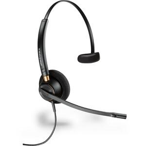 Plantronics EncorePro HW510 Wired Over-the-head Mono Headset - Monaural - Supra-aural - 160 Ohm - 100 Hz to 6.80 kHz - Noi